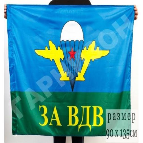 Флаг ВДВ-15124