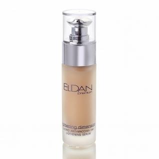 Eldan Lightening serum - Отбеливающая сыворотка