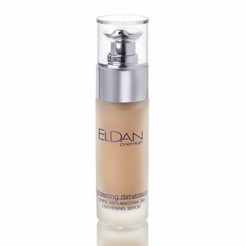 Eldan Lightening serum - Отбеливающая сыворотка-4941695