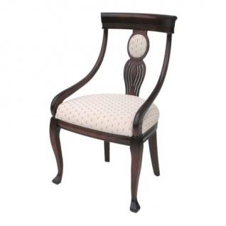 Кресло Элегант 7-13-88159