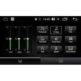 Штатная магнитола FarCar s170 для KIA Ceed на Android (L216)-6907502