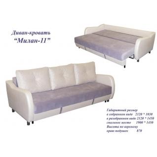 """Милан """"11"""" диван-кровать с подлокотниками"""