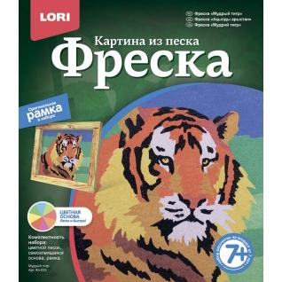 """Фреска из песка """"Мудрый тигр"""" LORI-37713591"""