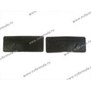 Брызговики передние 2101-07 локерный 290мм L29-431962