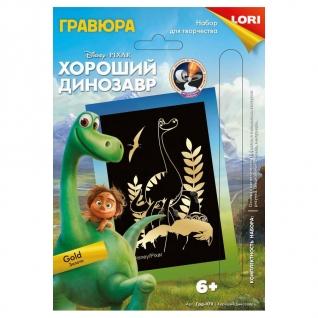 """Гравюра с эффектом золота """"Хороший динозавр"""", малая LORI-37713498"""