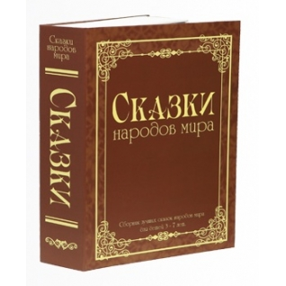 Сейф-книга Onix BS-260-6815047