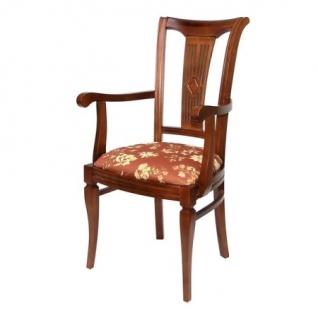 Кресло Элегант 17-88151