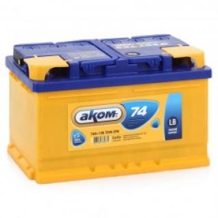 Автомобильный аккумулятор АКОМ АКОМ 74R (низкий) 700А обратная полярность 74 А/ч (278x175x175)-5789069