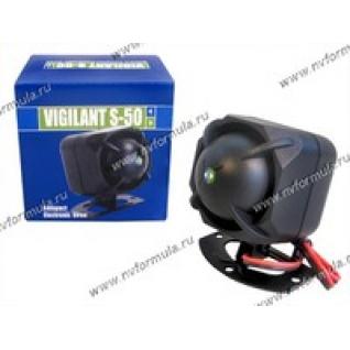 Сирена CENMAX Vigilant S-50 compact-9061113