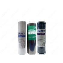 Комплект картриджей Гейзер №2 (для жесткой воды) Гейзер