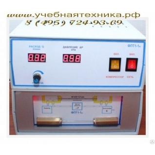 Установка для определения коэффициента вязкости воздуха ФПТ1-1