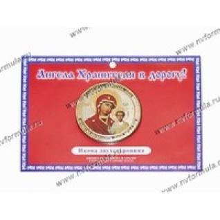 Икона двухсторонняя подвесная дерево блистер-431842