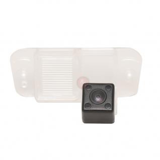 Штатная видеокамера парковки Redpower SSY249 для SsangYong Actyon RedPower-6945016