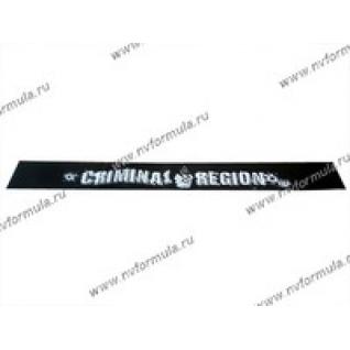 Светофильтр самоклеющийся Criminal Region №1 16,5х130см-431141
