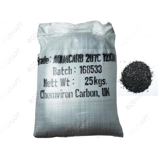 Активированный уголь с серебром NWS 12x40-9071966