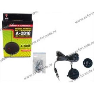 Антенна Antei А-2010 активная два режима-9060386