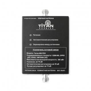 Репитер Titan-900 PRO VEGATEL-9251874