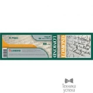 Lomond LOMOND 1209128 бумага инженерная в рулоне, 80 г/м2, 594мм х 175 м