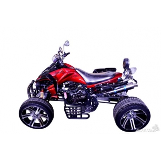 Armada ATV 150C-1026113