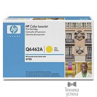 Hp HP Q6462A Картридж CLJ 4730, Yellow, (12000 стр.)