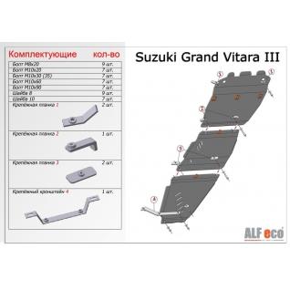 Защита Suzuki Grand Vitara 2005- all картера штамповка 23.01 ALFeco-37126563