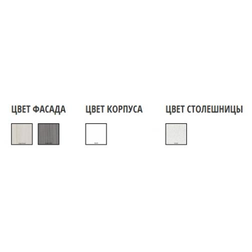 Яна Гостиная Фламенко-2 композиция 4-1293852