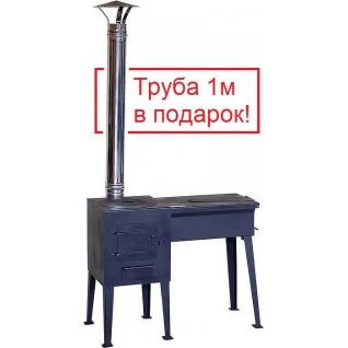 Казан-мангал Сибирь