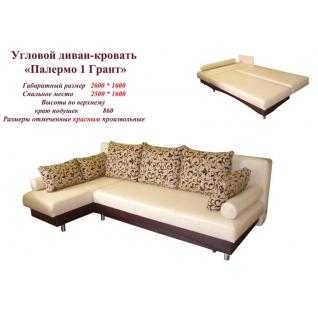 Палермо 1 угловой диван расположение Г с ящиком
