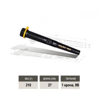 Металлодетектор Mars MD Pin Pointer (пинпойнтер) Black Mars MD-9303254