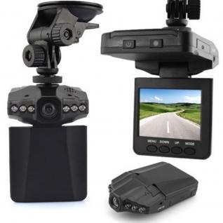 Видеорегистратор DVD-227 HD Portale DVR-37456169
