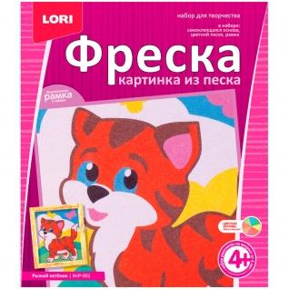 """Картина из песка """"Фреска"""" - Рыжий котенок LORI-37713438"""