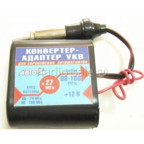 Автомобильный Конвертер для европейских магнитол-1319569