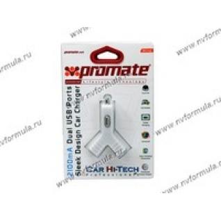 Прикуриватель разветвитель для USB на 2 гнезда Promate Sling-432791