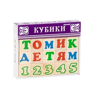 Кубики «Алфавит с цифрами» русский-5286576