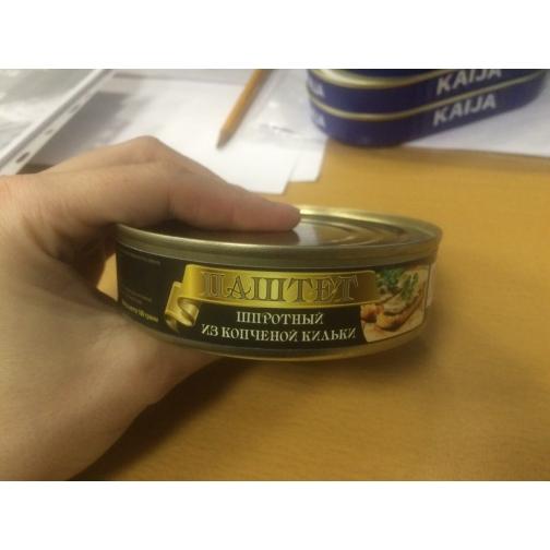 Паштет шпротный 160г Stella Maris, Казахстан-5350100