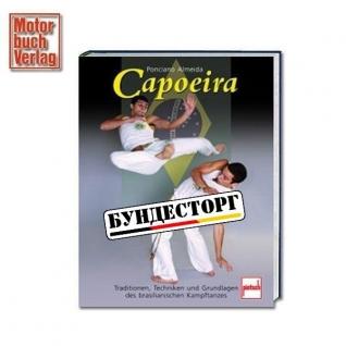 Книга Capoeira-5021534