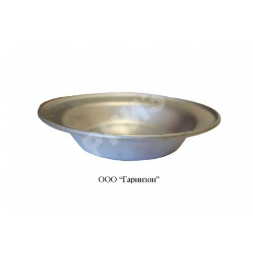 Тарелка алюминиевая