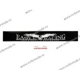 Светофильтр самоклеющийся Eagle Racing 16,5х130см-431140