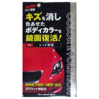 Color Evolution Red 100 мл-6000055
