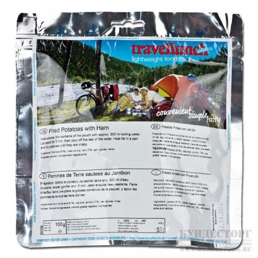 Travellunch Картофель жареный с ветчиной Travellunch, без лактозы-5033080