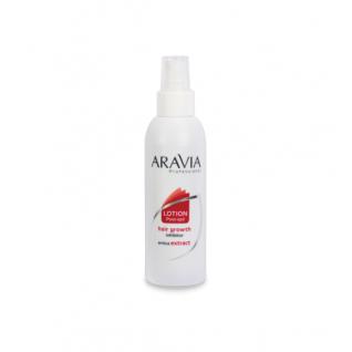 Aravia Professional spray post epil - Лосьон для замедления роста волос с экстрактом арники