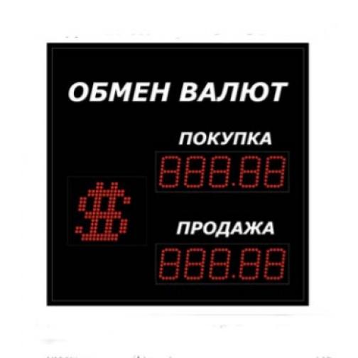 Табло валют с переменным символом валюты пятизначное, двустороннее-6783299