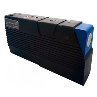 Пуско-зарядное устройство CarPower 13600 CarPower-833673