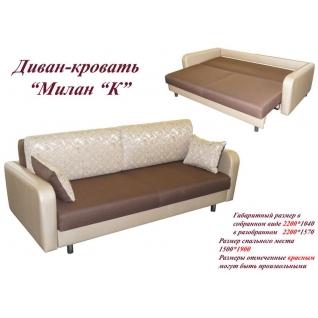 """Милан """"9"""" диван-кровать-2016194"""
