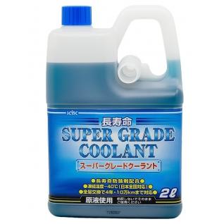 Антифриз KYK Super Grade Coolant blue / Антифриз для автомобильных систем охлаждения 20л-5922794