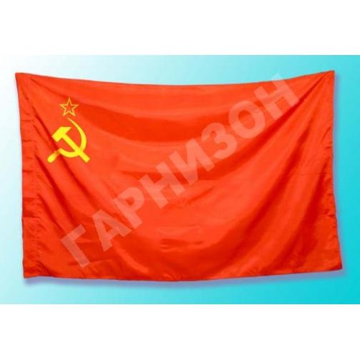 Флаги серп и молот-11728