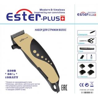 Машинка для стрижки волос Ester Plus-37654208