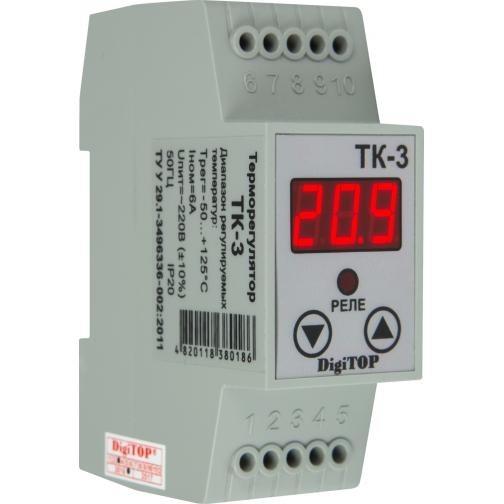 Терморегулятор DigiTOP ТК-3 (крепление на DIN-рейку)-6775756