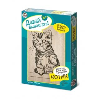 """Доска для выжигания с рисунком """"Котик"""" Десятое Королевство-37731730"""