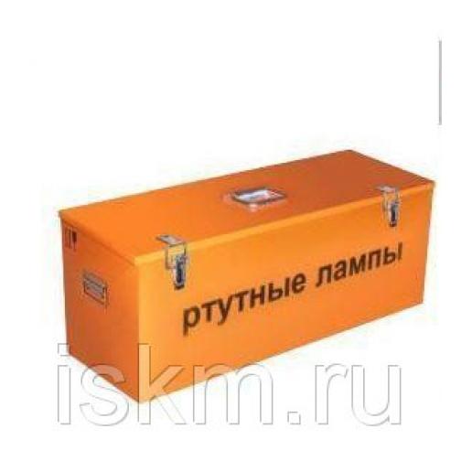 Контейнер для ртутных ламп КРЛ–СГ 0-6782223
